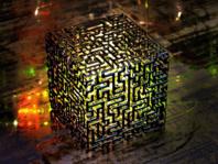 Opportunités et défis de la recherche sur le calcul quantique