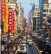La déferlante des capitaux chinois en Europe aura-t-elle lieu ?