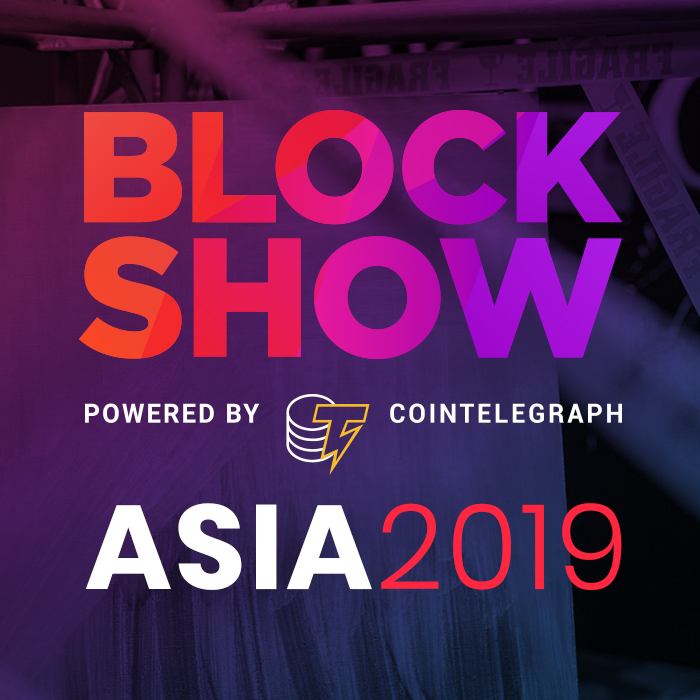 The Biggest BlockShow conference ever!