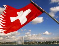 Suisse : Le Département Fédéral des Finances (DFF) lance une consultation sur la blockchain dans la finance