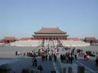 Avec des réformes complètes et profondes, la Chine entre dans une nouvelle ère