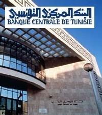 Tunisie : Les banques diminuent le taux de créances douteuses