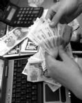 Dématérialisation des moyens de paiement