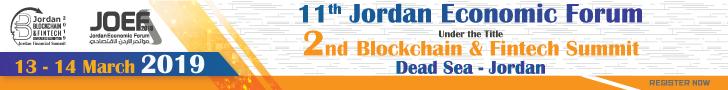 2nd Blockchain & Fintech Summit 2019 to take place in Jordan