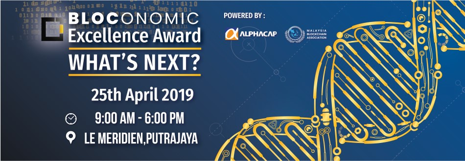 BLOCONOMIC Excellence Award (25th April 2019) – Launching & Nomination