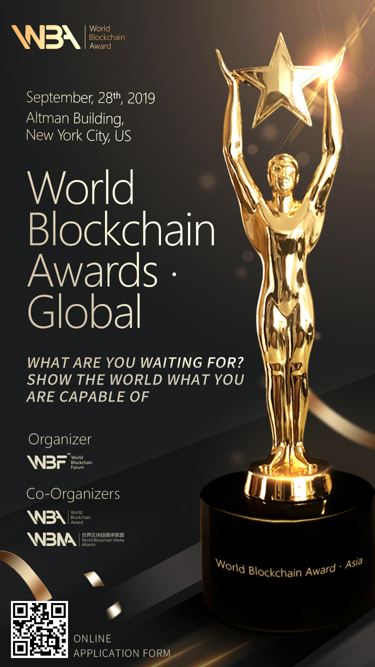 World Blockchain Forum — Accelerating Blockchain Innovations in New York and Beyond