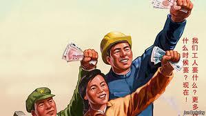 Les retards de paiements en Chine à un niveau record depuis 2010